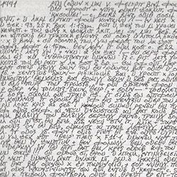 diary-page_1991_01_31_2